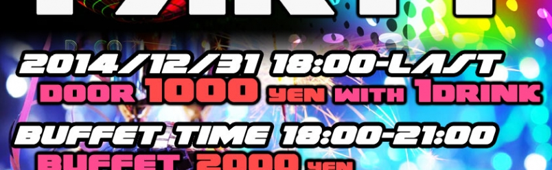 Countdown party 2014-2015