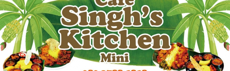 Cafe Singh's Kitchen Mini
