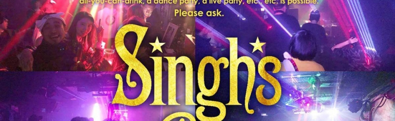 Singh's Bar