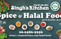 Spice & Halal Food